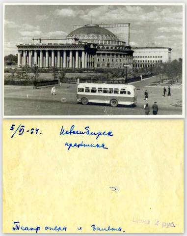 http://images.vfl.ru/ii/1617759849/59a89f24/33977538_m.jpg