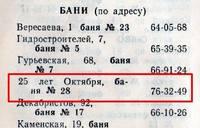 http://images.vfl.ru/ii/1617763861/5a3425bb/33977619_s.jpg