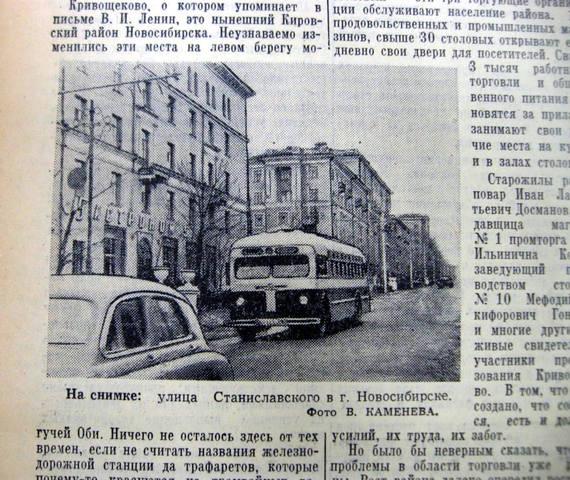 http://images.vfl.ru/ii/1617766263/d7db54e0/33977696_m.jpg