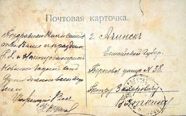 http://images.vfl.ru/ii/1617766503/7361cb61/33977700_m.jpg