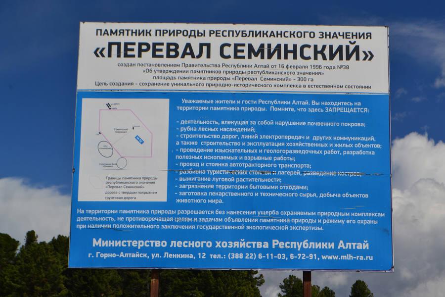http://images.vfl.ru/ii/1617774047/f5638185/33978155_m.jpg