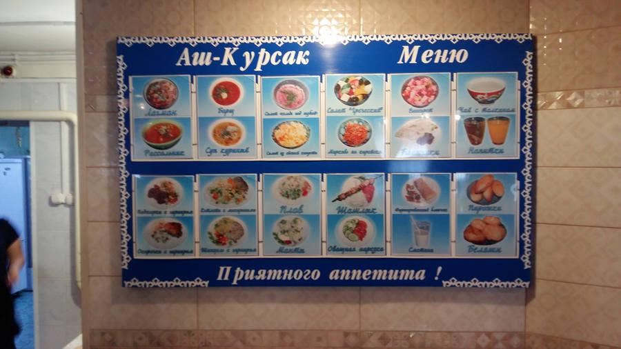 http://images.vfl.ru/ii/1617775520/8924c54b/33978338_m.jpg