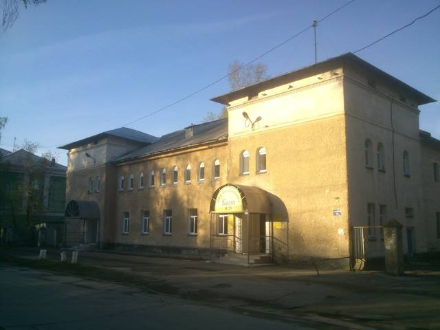 http://images.vfl.ru/ii/1617790288/97e4b2e9/33982246_m.jpg