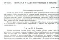 http://images.vfl.ru/ii/1617804311/7d732a24/33985719_s.jpg