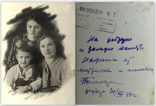 http://images.vfl.ru/ii/1617852854/9512bd11/33992477_m.jpg