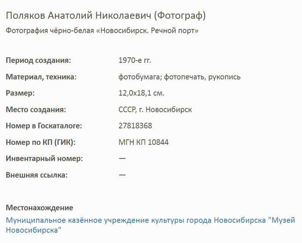 http://images.vfl.ru/ii/1617960881/3ea9e608/34013530_m.jpg