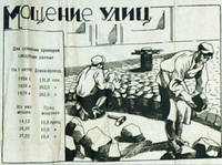 http://images.vfl.ru/ii/1617972217/613bd7e4/34016285_s.jpg