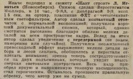 http://images.vfl.ru/ii/1618046991/30d20a97/34024986_m.jpg