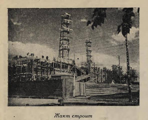 http://images.vfl.ru/ii/1618052833/a3e2bf62/34025915_m.jpg