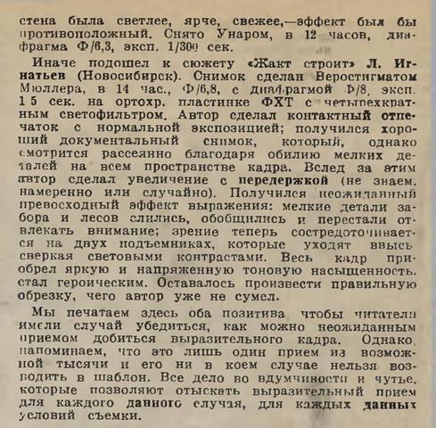 http://images.vfl.ru/ii/1618052833/b3e12bb9/34025916_m.jpg