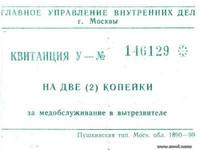 http://images.vfl.ru/ii/1618082737/cd6bbba0/34032477_s.jpg