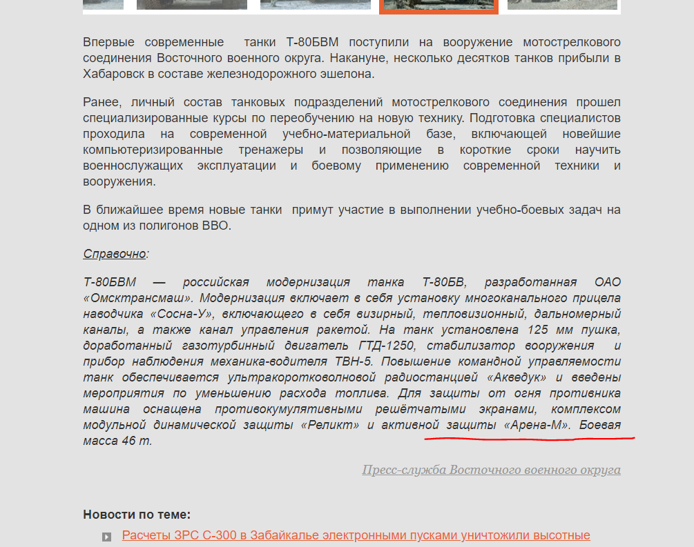 https://images.vfl.ru/ii/1618145981/c8435ad1/34038622.png