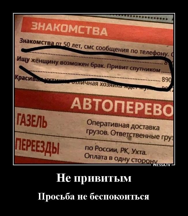 http://images.vfl.ru/ii/1618149681/c32540fc/34039157.jpg