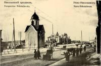 http://images.vfl.ru/ii/1618156759/bdfb3ec3/34040245_s.jpg