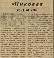 http://images.vfl.ru/ii/1618157572/81aa0843/34040332_s.jpg