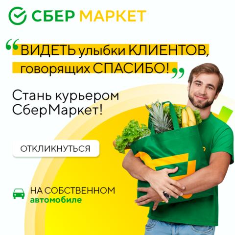 http://images.vfl.ru/ii/1618178626/2d47c109/34043225_m.png