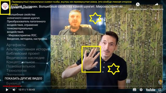 http://images.vfl.ru/ii/1618178630/2dacd1f2/34043227_m.png