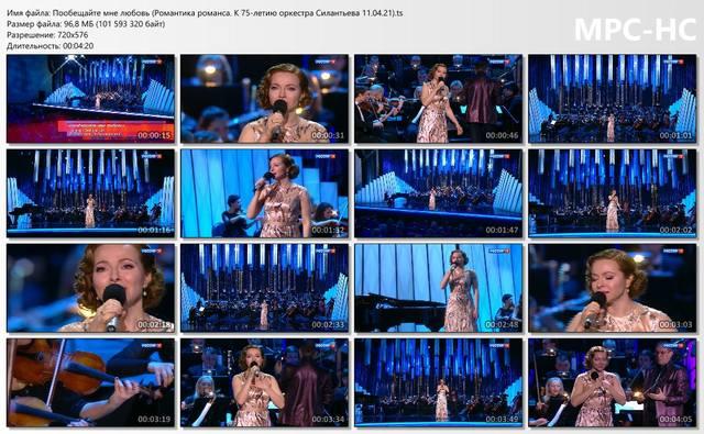 http://images.vfl.ru/ii/1618199987/67b7aa7d/34044017_m.jpg
