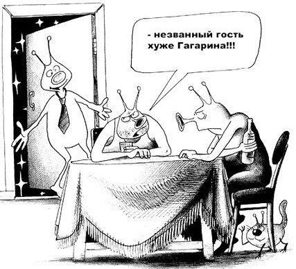 Юмор про космос
