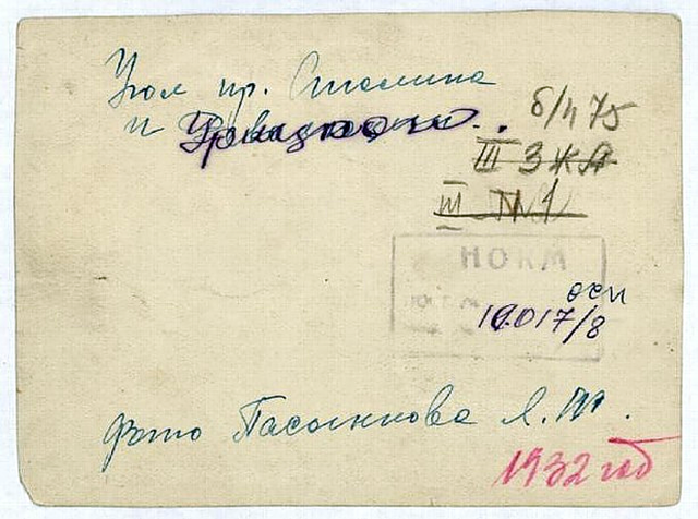 http://images.vfl.ru/ii/1618230803/bf4ede36/34049915_m.png