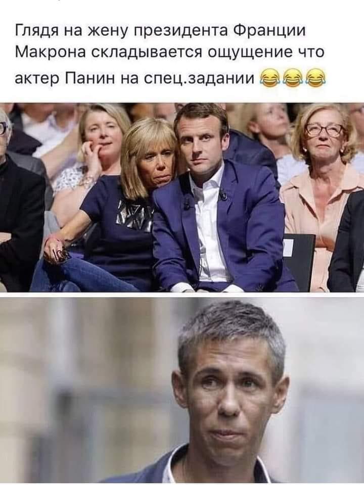 https://images.vfl.ru/ii/1618232782/0aad37b6/34050268.jpg