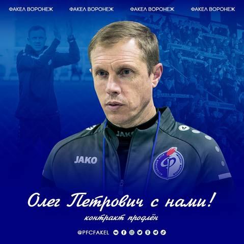 http://images.vfl.ru/ii/1618284814/2eea09cb/34055984_m.jpg