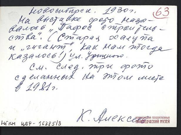 http://images.vfl.ru/ii/1618313535/ae95f6a6/34062736_m.jpg