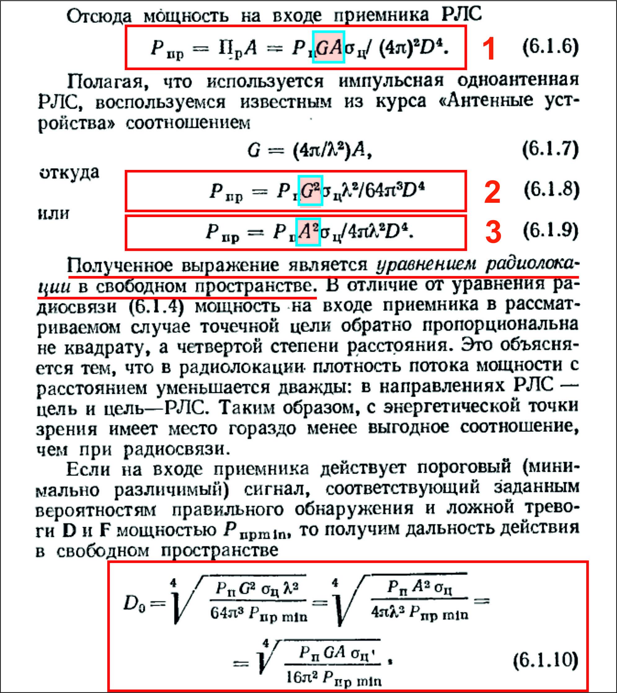 http://images.vfl.ru/ii/1618315308/829b66c4/34063189.jpg