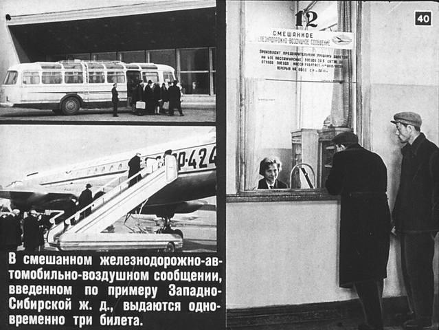 http://images.vfl.ru/ii/1618332414/fa748258/34067273_m.jpg