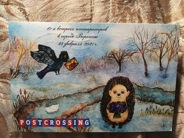 http://images.vfl.ru/ii/1618423797/731d8645/34082650_m.jpg