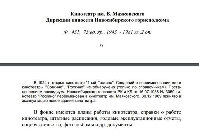 http://images.vfl.ru/ii/1618460735/763a21b6/34085969_m.jpg