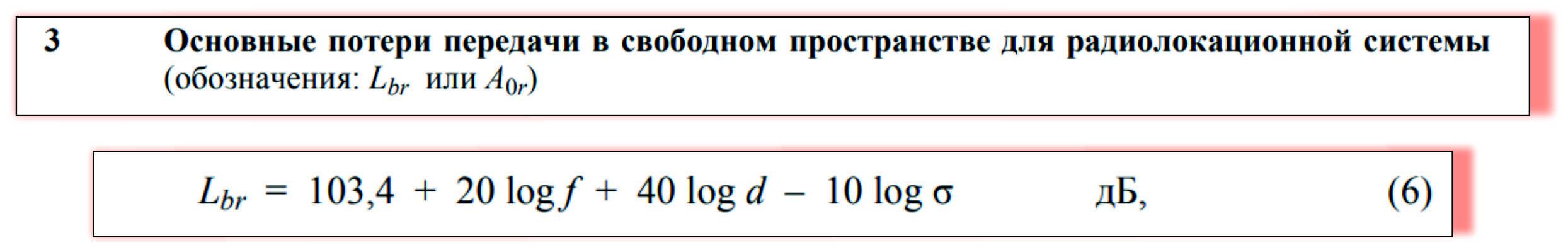 http://images.vfl.ru/ii/1618486824/5ef8ead4/34090969.jpg