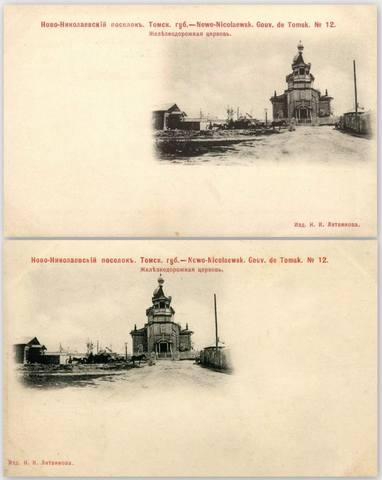 http://images.vfl.ru/ii/1618497600/0a3b0286/34094230_m.jpg