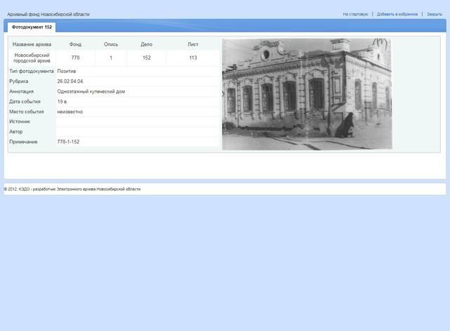 http://images.vfl.ru/ii/1618562486/4decfdc8/34102049_m.jpg