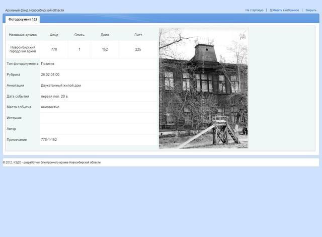 http://images.vfl.ru/ii/1618564781/02e1d7c9/34102687_m.jpg