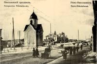 http://images.vfl.ru/ii/1618568221/4b44326a/34103880_s.jpg