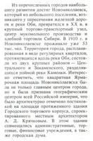 http://images.vfl.ru/ii/1618568477/e93dbbe2/34103964_s.jpg