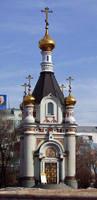 http://images.vfl.ru/ii/1618568636/b56c8a4b/34104013_s.jpg