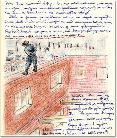 http://images.vfl.ru/ii/1618590579/1d252b83/34110265_m.jpg