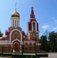 http://images.vfl.ru/ii/1618595140/f24a3835/34111228_s.jpg