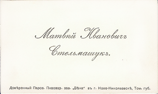 http://images.vfl.ru/ii/1618726160/6406a79e/34122895_m.png