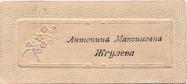 http://images.vfl.ru/ii/1618742350/7553ec25/34124776_m.png