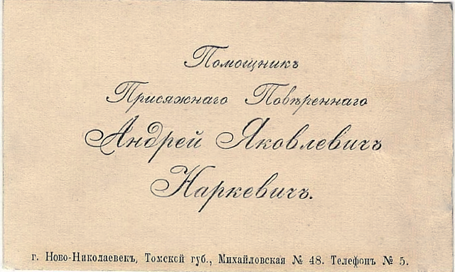 http://images.vfl.ru/ii/1618751570/58779212/34126130_m.png