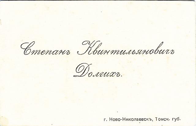 http://images.vfl.ru/ii/1618752402/a63ef4bb/34126225_m.png