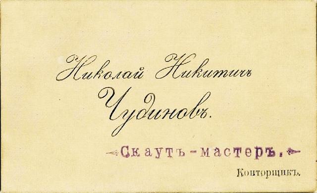 http://images.vfl.ru/ii/1618754143/5acb7a9c/34126462_m.png