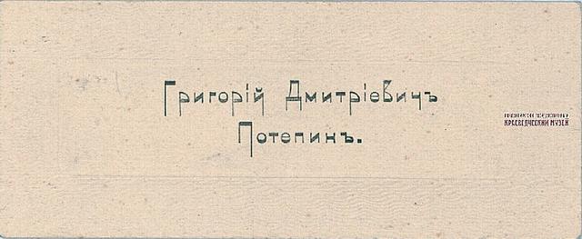 http://images.vfl.ru/ii/1618757585/89197f35/34127036_m.png