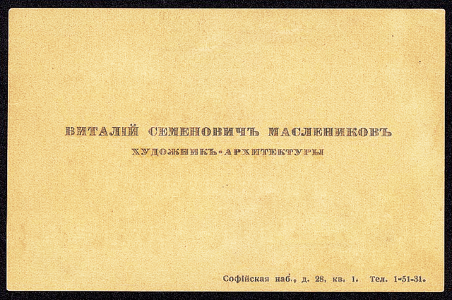 http://images.vfl.ru/ii/1618760748/dad3d9b8/34127457_m.png