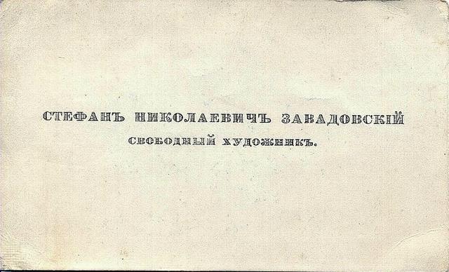 http://images.vfl.ru/ii/1618763846/de09beb6/34128464_m.png