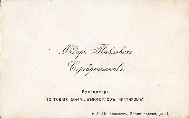http://images.vfl.ru/ii/1618764895/c8b89952/34128658_m.png