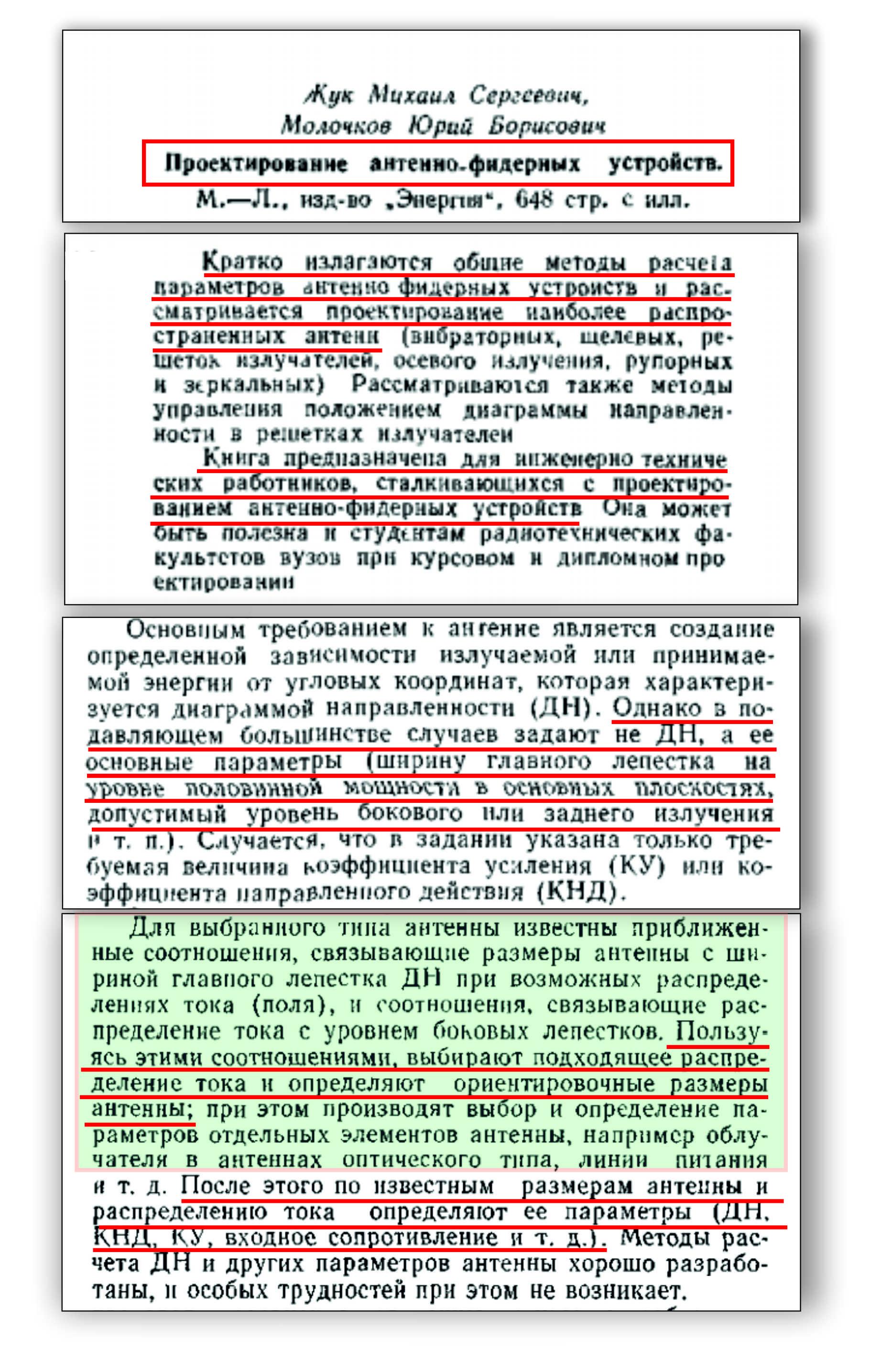 http://images.vfl.ru/ii/1618838128/e6d51de6/34138596.jpg